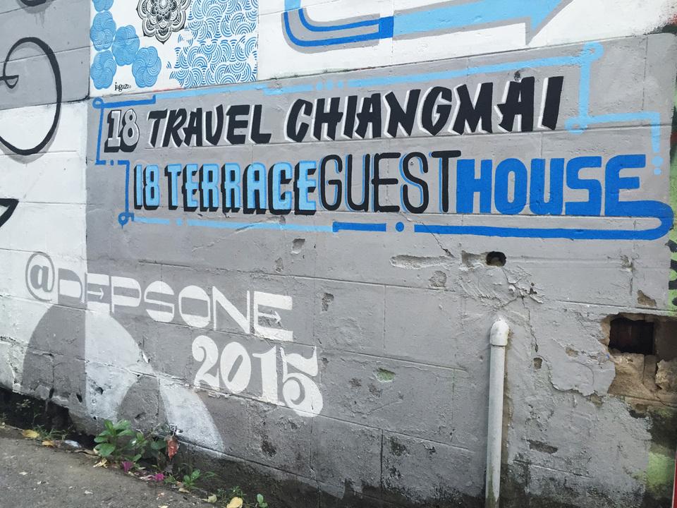 18 Terrace Guest House